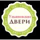 Межкомнатные двери Ульяновской фабрики